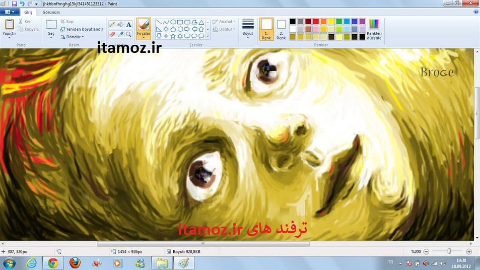 اموزش Paint ویندوز